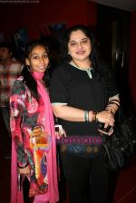 Shagufta Ali at Kader Khan_s new serial by Sahara One in Cinemax on 24th Jan 2011 (2).JPG
