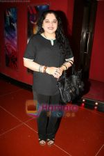 Shagufta Ali at Kader Khan_s new serial by Sahara One in Cinemax on 24th Jan 2011 (3).JPG