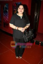 Shagufta Ali at Kader Khan_s new serial by Sahara One in Cinemax on 24th Jan 2011 (37).JPG