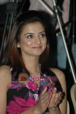 Kulraj Randhawa at Sunil Rane_s Atharva College Indian Princess in Ganpatiphule on 30th Jan 2011 (3).JPG