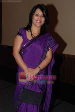 Madhushree at Harsh Nagar bday bash in Novotel, Mumbai on 30th Jan 2011 (15).JPG