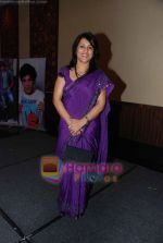 Madhushree at Harsh Nagar bday bash in Novotel, Mumbai on 30th Jan 2011 (2).JPG