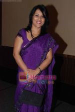 Madhushree at Harsh Nagar bday bash in Novotel, Mumbai on 30th Jan 2011 (4).JPG