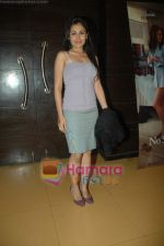 Sasha Goradia at Utt Pataang film premiere in Cinemax on 1st Feb 2011 (2).JPG