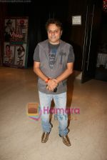 Anil Sharma at Yamla Pagla Deewana success party in Novotel on 6th Feb 2011 (24).JPG