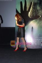 Twinkle Bajpai at Vikram Bhatt_s Haunted 3-d first look in PVR on 7th Feb 2011 (6).JPG