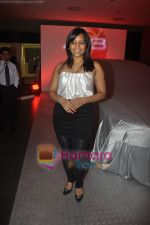 Meghna Naidu at Audi A8 launch party in Andheri, Mumbai on 9th Feb 2011 (4).JPG