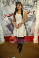 Daljeet Kaur at Taz_s film mahurat Chal Joothey in Blue Waters on 10th Feb 2011 (10)~0.JPG