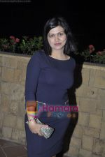 Devita Saraf at the launch of www.womenscricketworld.com in J W Marriott, Juhu, Mumbai on 11th Feb 2011 (13).JPG