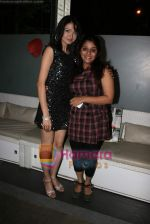 Parul Chaudhary at TV birthday bash of actor Parul Chaudhry in Amboli on 11th Feb 2011 (14).JPG