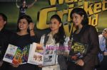 Rani Mukherjee, Devita Saraf at the launch of www.womenscricketworld.com in J W Marriott, Juhu, Mumbai on 11th Feb 2011 (18).JPG