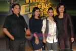 Rani Mukherjee, Devita Saraf, Lalit Pandit at the launch of www.womenscricketworld.com in J W Marriott, Juhu, Mumbai on 11th Feb 2011 (12).JPG