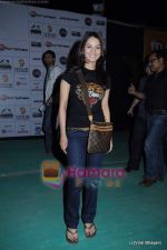 Neha at Bryan Adams concert in MMRD, Bandra, Mumbai on 12th Feb 2011 (2).JPG