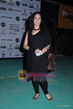 Shobha De at Bryan Adams concert in MMRD, Bandra, Mumbai on 12th Feb 2011 (3).JPG