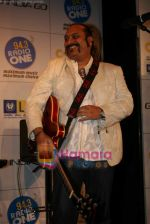 Leslie Lewis at the launch of Radio One  cricket anthem in Parel on 16th Feb 2011 (3).JPG