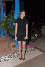 Rucha Gujrathi at Nature_s Basket launch in Juhu on 16th Feb 2011 (3).JPG
