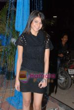 Rucha Gujrathi at Nature_s Basket launch in Juhu on 16th Feb 2011 (34).JPG