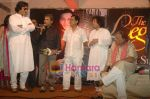 Jagjit Singh, Zakir Hussain, Ustad Sultan Khan, Talat Aziz, Vishal Bharadwaj at the launch of Zakir Hussain Album The Legacy by Ustad Sultan Khan and his son Sabir Khan in Juhu on 21st Feb 2011 (2).JPG