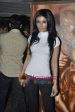 Koena Mitra at Le Soleil Cafe launch in Juhu, Mumbai on 24th Feb 2011 (3).JPG