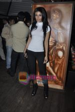 Koena Mitra at Le Soleil Cafe launch in Juhu, Mumbai on 24th Feb 2011 (4).JPG