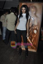 Koena Mitra at Le Soleil Cafe launch in Juhu, Mumbai on 24th Feb 2011 (5).JPG