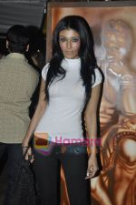 Koena Mitra at Le Soleil Cafe launch in Juhu, Mumbai on 24th Feb 2011 (6).JPG