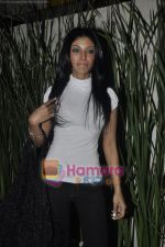 Koena Mitra at Le Soleil Cafe launch in Juhu, Mumbai on 24th Feb 2011.JPG