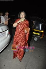 Jaya Bachchan at the Launch of Suzanne Roshan_s The Charcoal Project in Andheri, Mumbai on 27th Feb 2011 (2).JPG