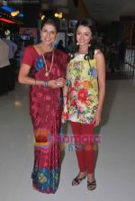 Bhavna Balsavar at Oberoi Mall Women_s day event in Oberoi Mall on 4th March 2011 (2).JPG