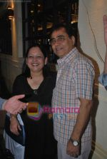 Jagjit Singh at Madhur Bajaj_s bash in Race Course on 4th March 2011.JPG