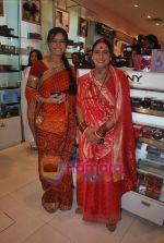 Sucheta Khanna at Oberoi Mall Women_s day event in Oberoi Mall on 4th March 2011 (2).JPG