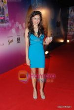 Queenie Dhody at Cosmopolitan Awards red carpet in Taj Land_s End on 6th March 2011 (4).JPG
