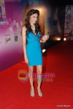 Queenie Dhody at Cosmopolitan Awards red carpet in Taj Land_s End on 6th March 2011 (99).JPG