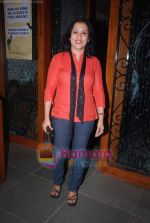 Madhushree at Anu Ranjan_s women_s day bash in Bistro Gill, Mumbai on 7th March 2011 (2).JPG