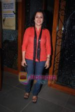 Madhushree at Anu Ranjan_s women_s day bash in Bistro Gill, Mumbai on 7th March 2011 (84).JPG