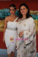 Kunika, Sofia Hayat at the Hira Manek International Women_s Day Award ceremony in Worli on 8th March 2011 (2).JPG