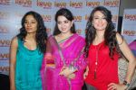 Mini Mathur, Shaina NC, Tannishtha Chatterjee at Big Love CBS channel launch in Novotl on 8th March 2011 (11).JPG