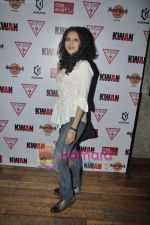 Nandana Sen at Guess Jeans Womens Day concert in Hard Rock Cfe, Mumbai on 8th March 2011 (3).JPG