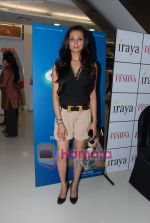 Ira Dubey at Ira Dubey store launch in Andheri on 9th March 2011 (6).JPG