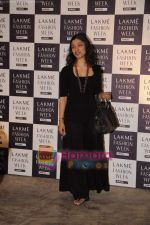 on day 1 Lakme Fashion Week for designer Anamika Khanna in Tote on 10th March 2011 (143).JPG