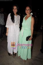 on day 1 Lakme Fashion Week for designer Anamika Khanna in Tote on 10th March 2011 (33).JPG