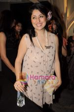 on day 1 Lakme Fashion Week for designer Anamika Khanna in Tote on 10th March 2011 (38).JPG