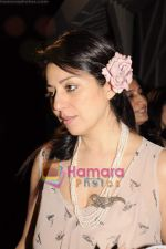on day 1 Lakme Fashion Week for designer Anamika Khanna in Tote on 10th March 2011 (39).JPG