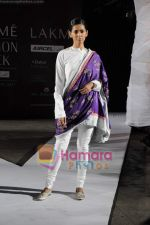 on day 1 Lakme Fashion Week for designer Anamika Khanna in Tote on 10th March 2011 (83).JPG