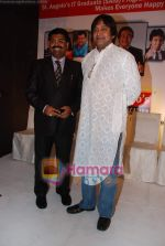 Mahesh Manjrekar at Mahesh Manjrekar_s awareness for education event in Hotel Avion on 18th March 2011 (3).JPG