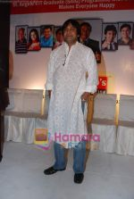 Mahesh Manjrekar at Mahesh Manjrekar_s awareness for education event in Hotel Avion on 18th March 2011 (7).JPG