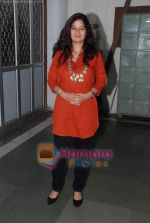 Resham Tipnis at Paritosh Painter_s play I am the Best premiere in Rangsharda on 22nd March 2011 (2).JPG
