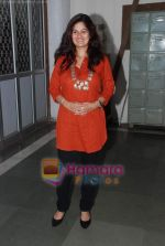 Resham Tipnis at Paritosh Painter_s play I am the Best premiere in Rangsharda on 22nd March 2011 (4).JPG