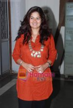 Resham Tipnis at Paritosh Painter_s play I am the Best premiere in Rangsharda on 22nd March 2011 (6).JPG