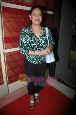 Jaspinder Narula at Monica film premiere in Fun on 23rd March 2011 (48).JPG